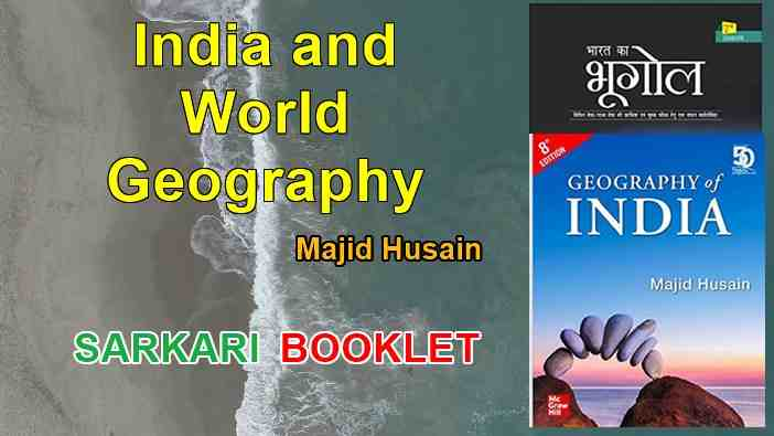 India and World Geography by Majid Hussain in Hindi PDF