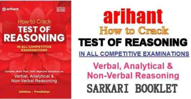 Arihant Reasoning Book for SSC pdf Download