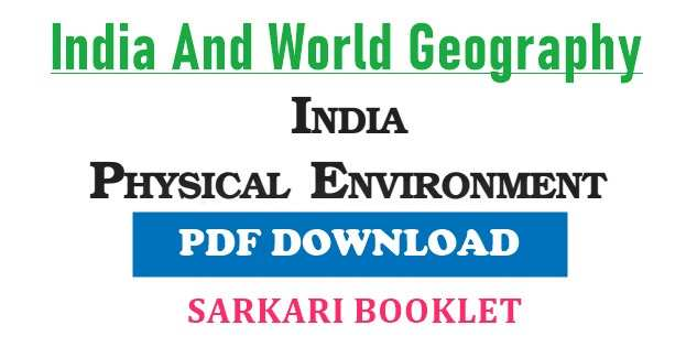 India and World Geography by Dr Khullar pdf